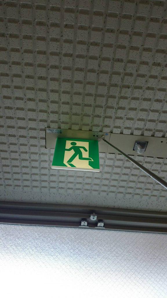 誘導灯設備